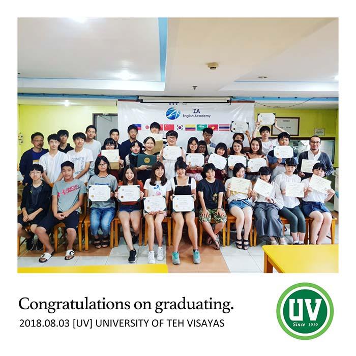 UV畢業典禮, 舉辦畢業活動, 2018