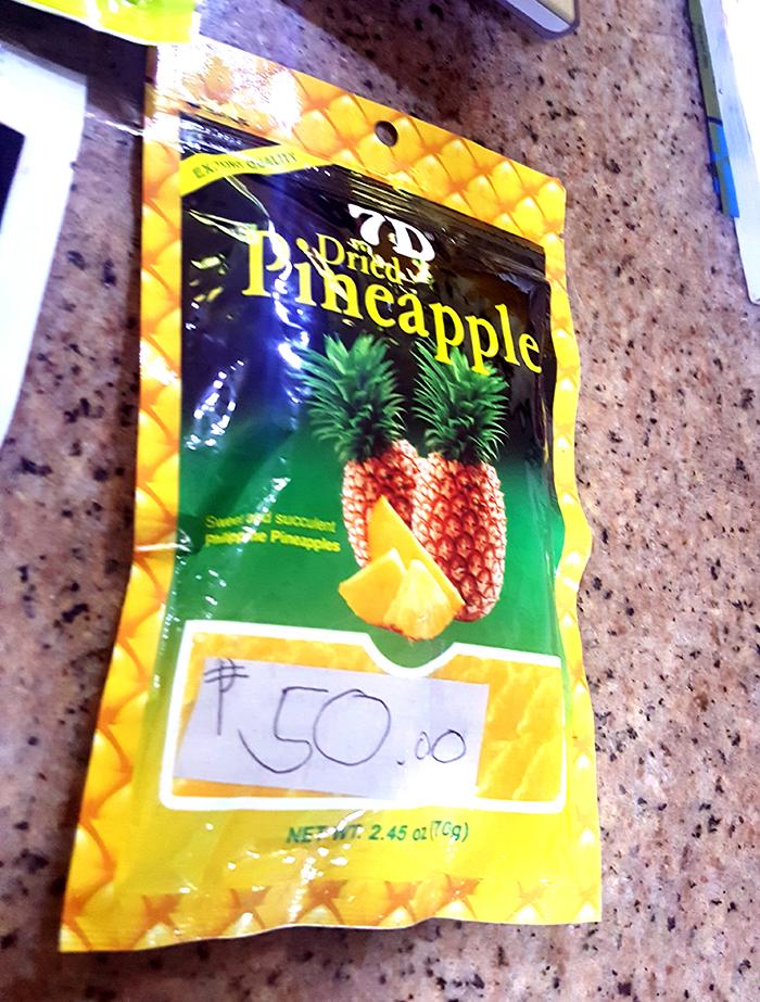 7D鳳梨乾 | 芒果乾工廠