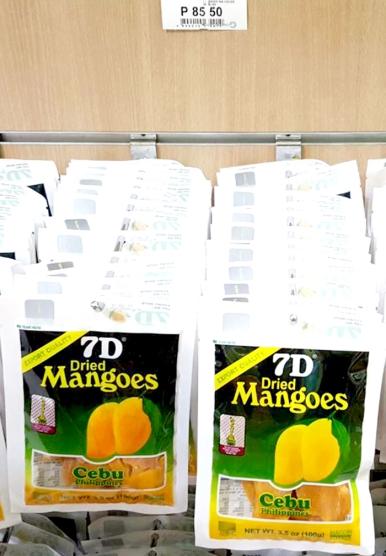 7D芒果乾-超市價格