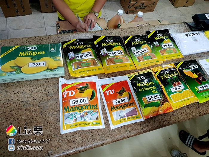 7D Dred Mangoes, Cebu , Philippines, 80g, 100g, 200g, 巧克力芒果乾, 價格