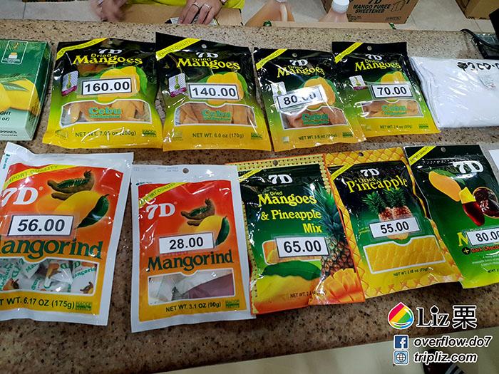 7D芒果乾工廠價格, 營業時間, 地點, 如何去, 7D芒果乾, 7D芒果軟糖, 7D鳳梨乾