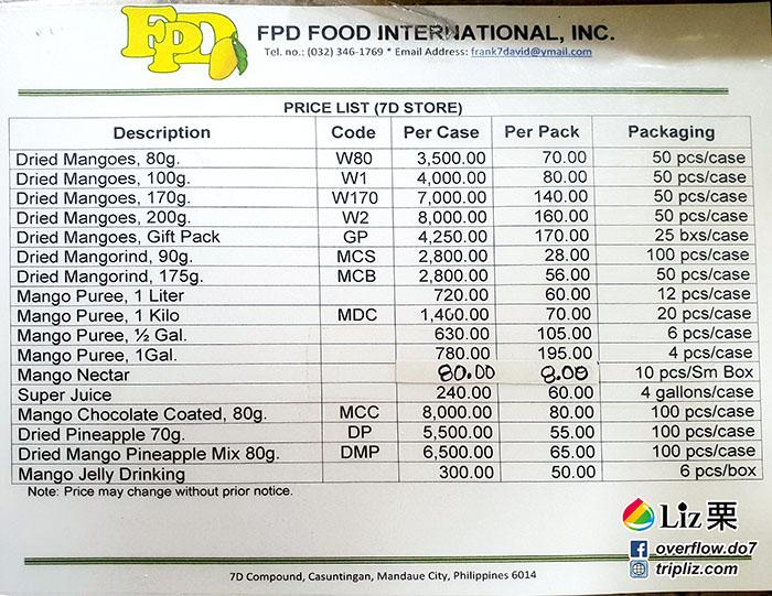 7D芒果工廠價格, 菲律賓芒果乾, 菲律賓, 宿霧, 7D芒果乾, 7D Mangoes, Dried Mangoes
