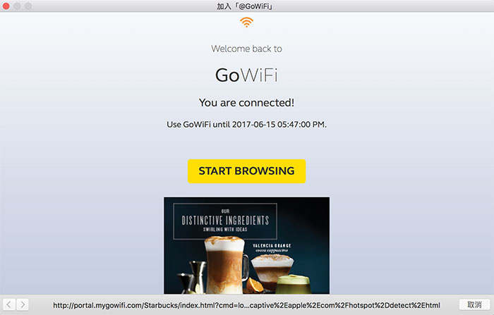 Starbucks-Cube-Wifi