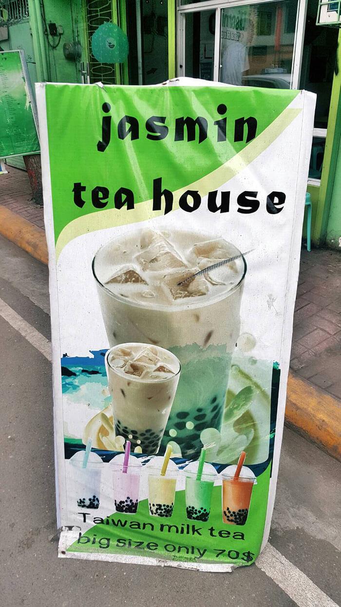 Jasmin Ted House-Taiwan Milk Tea