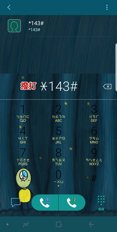 screenshot_20180723-193715_contacts