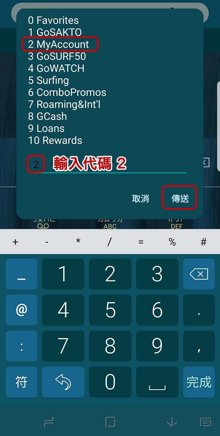 screenshot_20180723-193740_phone