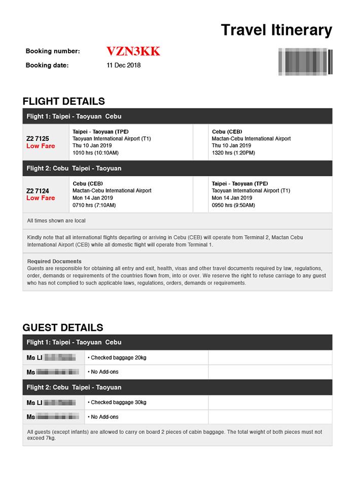 機票, 班機資訊表