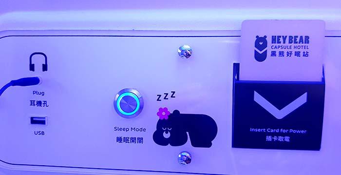 睡眠開關, 耳機, 聽音樂USB