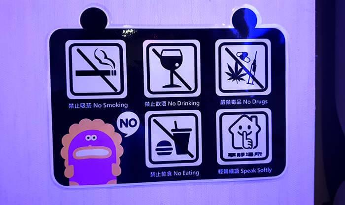 禁止吸菸, 禁止飲食