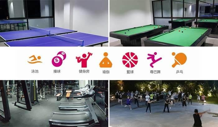 EV校內娛樂設施, 泳池, 撞球, 健身房, 瑜珈, 籃球